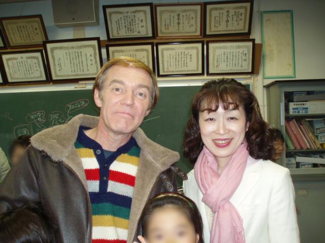 宮田美恵子・ダニエルカール