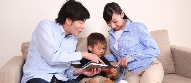家庭での安全教育